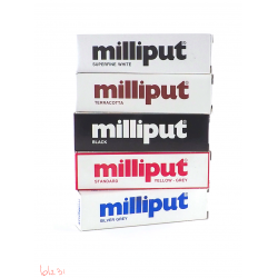 MILLIPUT PASTA STANDARD YELLOW-GREY
